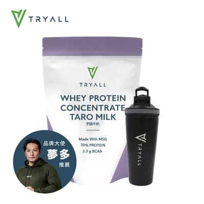 [台灣 Tryall] 雙層不鏽鋼搖搖杯(600ml) 消光黑+濃縮乳清蛋白(500公克/包)-芋頭牛奶