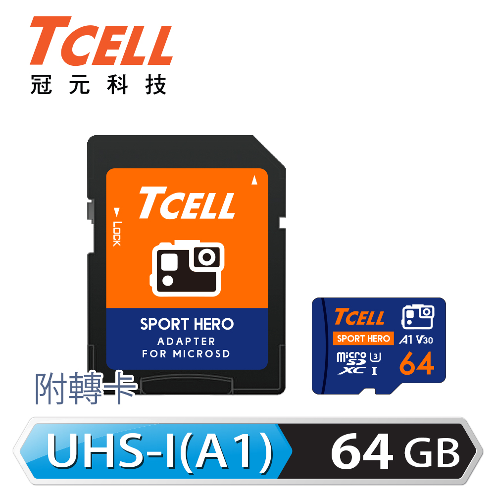 TCELL冠元 MicroSDXC UHS-I (A1)U3 64GB 運動專用記憶卡 @ Y!購物