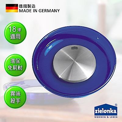 德國潔靈康 zielonka 大型玻璃盤空氣清淨器(藍色)
