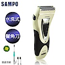 【SAMPO聲寶】浮動雙刀頭電動刮鬍刀 EA-Z906WL(電鬍刀/鬢角刀/修容刀)