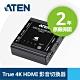 ATEN 3埠 True 4K HDMI影音切換器 (VS381B) product thumbnail 1