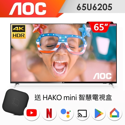 AOC 65型 4K HDR聯網液晶顯示器+視訊盒 65U6205(含桌上標準安裝)