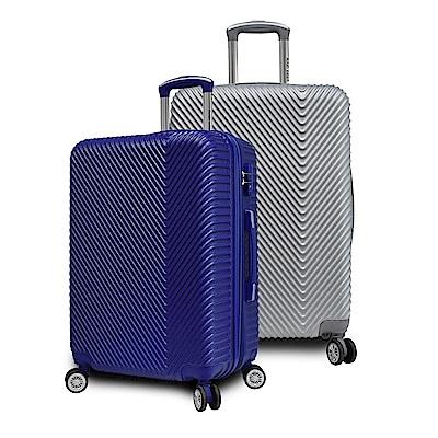 RAIN DEER 勝利女神24+28吋ABS防刮電子紋行李箱(顏色任選)