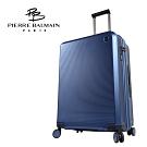 【  PB 皮爾帕門  】28吋輕量簡約防爆可加大行李箱