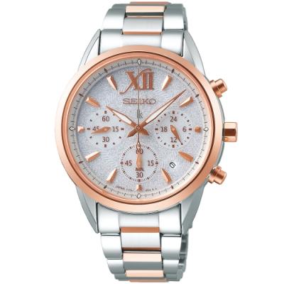 SEIKO精工 LUKIA 太陽能典雅亮粉計時腕錶-36mm(SSC828J1)