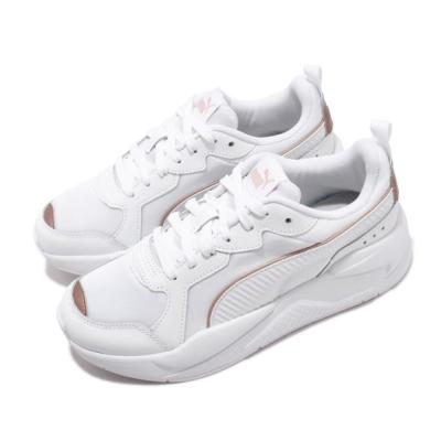 Puma 休閒鞋 X Ray Metallic 運動 女鞋 簡約 舒適 厚底 穿搭 白 金 37307202
