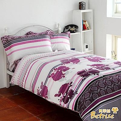 Betrise 匿花語  雙人-頂級植萃系列 300支紗100%天絲四件式兩用被床包組