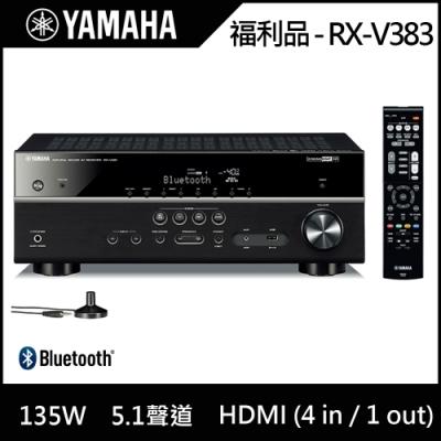 【福利品】YAMAHA山葉 5.1聲道 AV擴大機 RX-V383