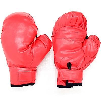 護手腕拳擊手套 格鬥手套 拳擊沙包手套