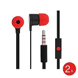 【2入組】HTC 聆悅 MAX300 立體聲原廠扁線入耳式耳機 黑紅 (台灣原廠公司貨)