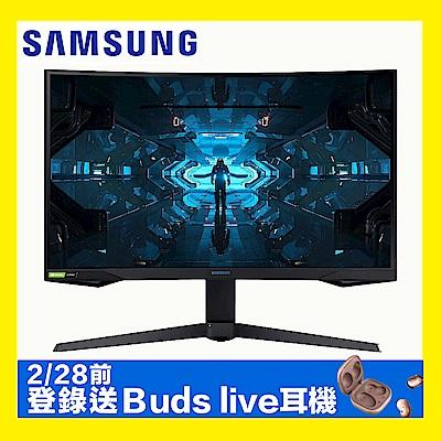 SAMSUNG Odyssey C32G75TQSC 32型 1000R曲面2K高解析電競電腦螢幕 QLED 支援G-sync HDR600