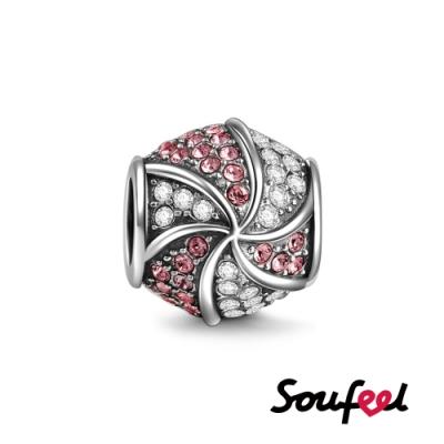 SOUFEEL索菲爾 925純銀珠飾  魔法球 串珠