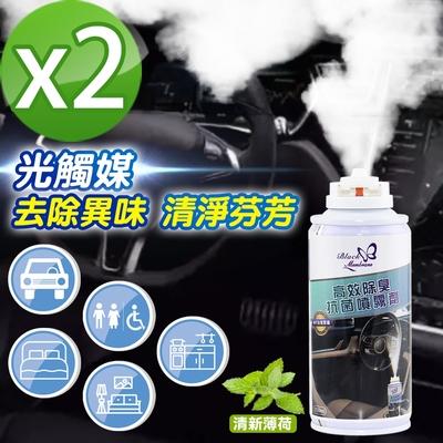 黑魔法 高效除臭抗菌噴霧劑(150ml/罐)x2