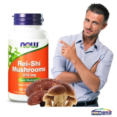 NOW健而婷─雙效靈芝 蘑菇 100顆 瓶