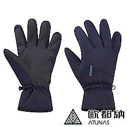 【ATUNAS 歐都納】防風防水保暖手套(A-A1854深藍(S)/機車/登山/滑雪配件)