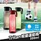 (團購6入)義大利BLACK HAMMER Tritan環保運動瓶590ML product thumbnail 1