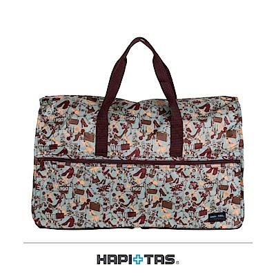 日本HAPI+TAS 大摺疊旅行袋  名媛薄荷