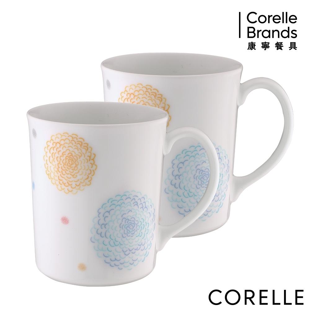 CORELLE 康寧 繽紛美夢2件式馬克杯組(201)