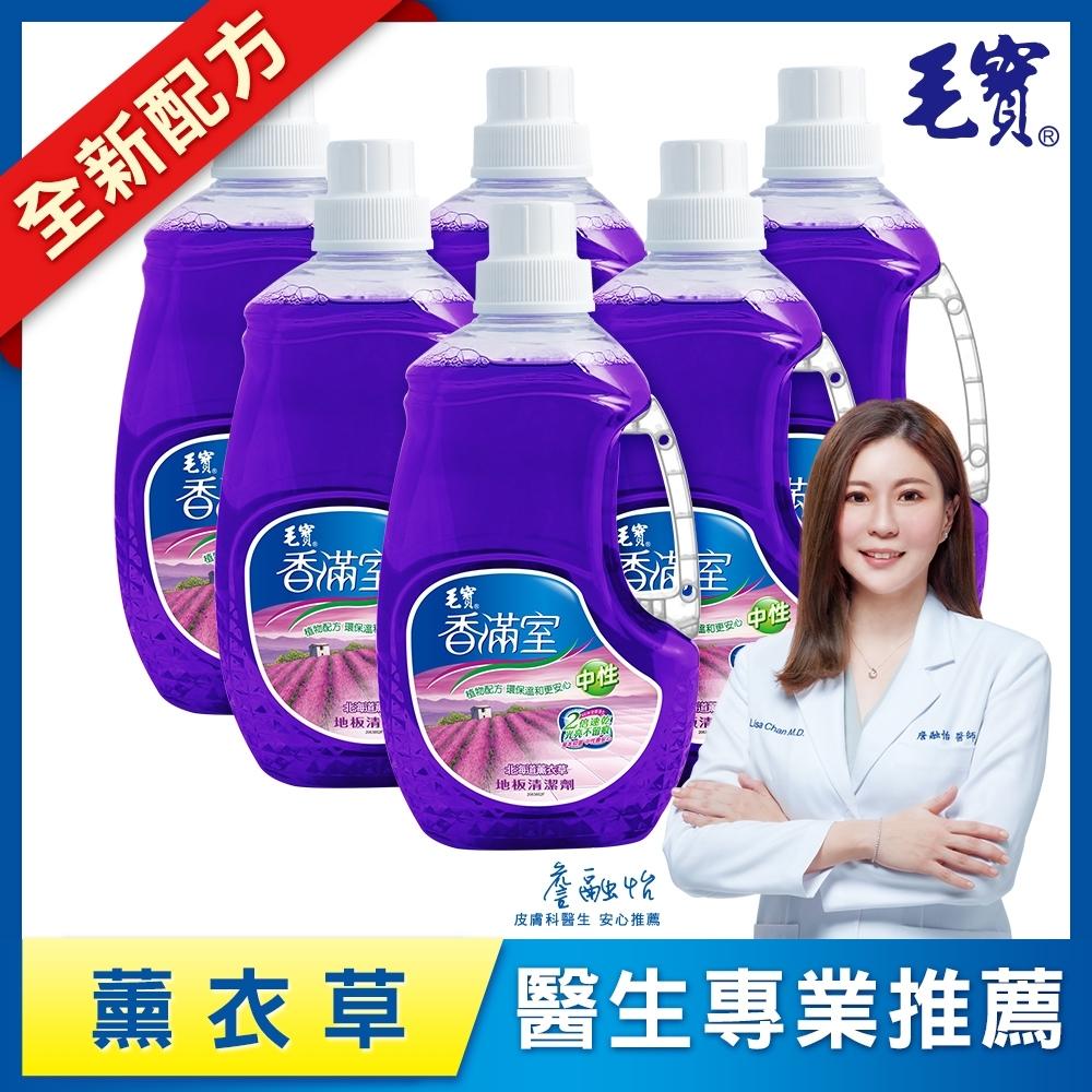 毛寶 香滿室地板清潔劑-薰衣草(2000g x6入/箱)