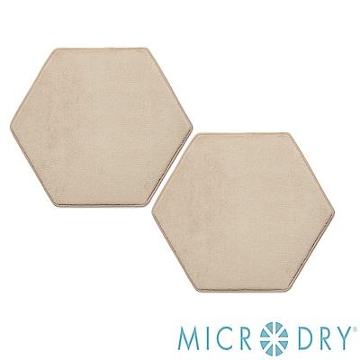 MICRODRY時尚地墊  六角形記憶綿浴墊- 亞麻石/ 2片