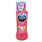 日本P&G除菌濃縮洗碗精-葡萄柚香氛(190ml)