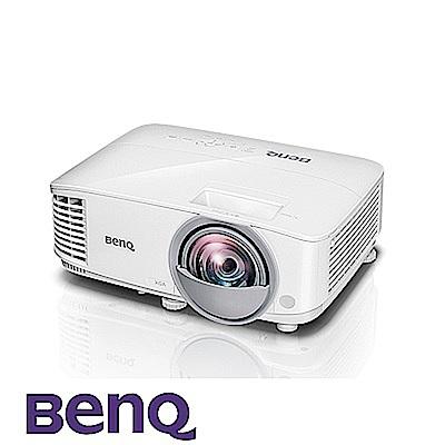 BenQ MX808ST XGA互動觸控短焦投影機(3000流明)