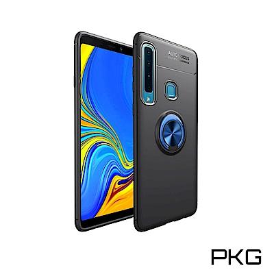 PKG 三星A9 2018 抗震防摔手機殼-隱藏指環支架+支援磁吸-藍指環