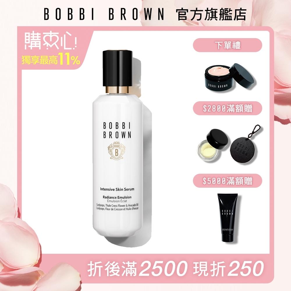 【官方直營】Bobbi Brown 芭比波朗 冬蟲夏草修護精華乳