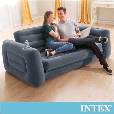 INTEX 二合一雙人充氣沙發床(66552)
