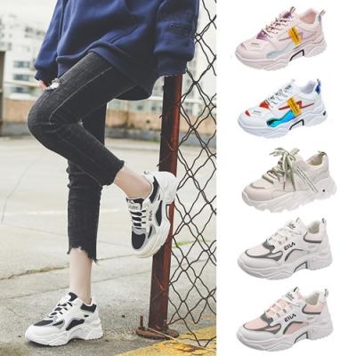 [時時樂限定]韓國KW美鞋館-網紅經典百搭厚底休閒老爹鞋(3款可選)