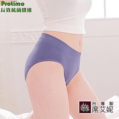 席艾妮SHIANEY 台灣製造 中大尺碼超彈力纖維 中腰抗菌褲底內褲