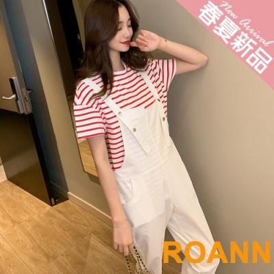 條紋T恤+吊帶長褲兩件套 (共二色)-ROANN