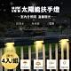 WIDE VIEW 太陽能黃光扶手照明燈4入組(SL-611) product thumbnail 1