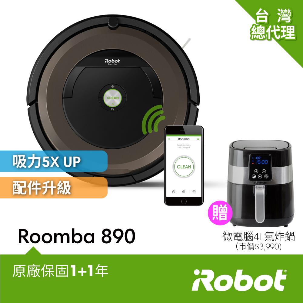【1/31前買就送5%超贈點】美國iRobot Roomba 890wifi掃地機器人 (總代理保固1+1年)
