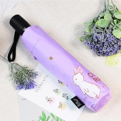 【雙龍牌】好奇兔降溫13度黑膠自動傘自動開收傘晴雨傘B6290NC-薰衣紫