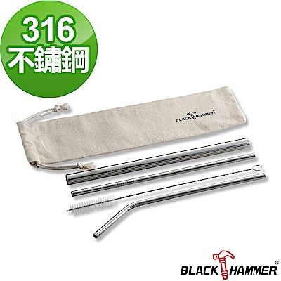 Black Hammer 316不鏽鋼環保吸管組(五件式)