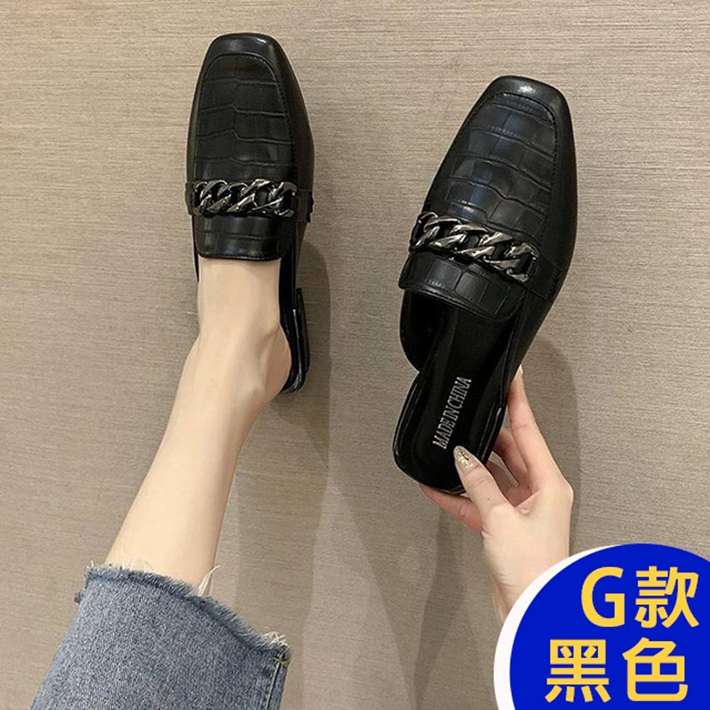 [KEITH-WILL時尚鞋館]-(預購)百萬網友熱情推薦懶人鞋涼鞋涼跟鞋穆勒鞋 (G款-黑)