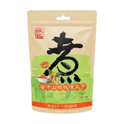 徽記 煮瓜子-蜜汁山核桃口味(180g)