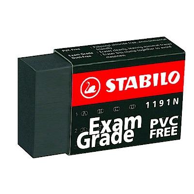 STABILO 德國天鵝 1191N 黑色環保橡皮擦-小 36入/盒