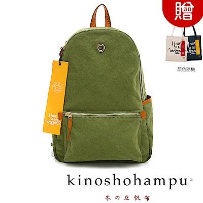 kinoshohampu Weekend系列 水洗帆布後背包 淺綠色