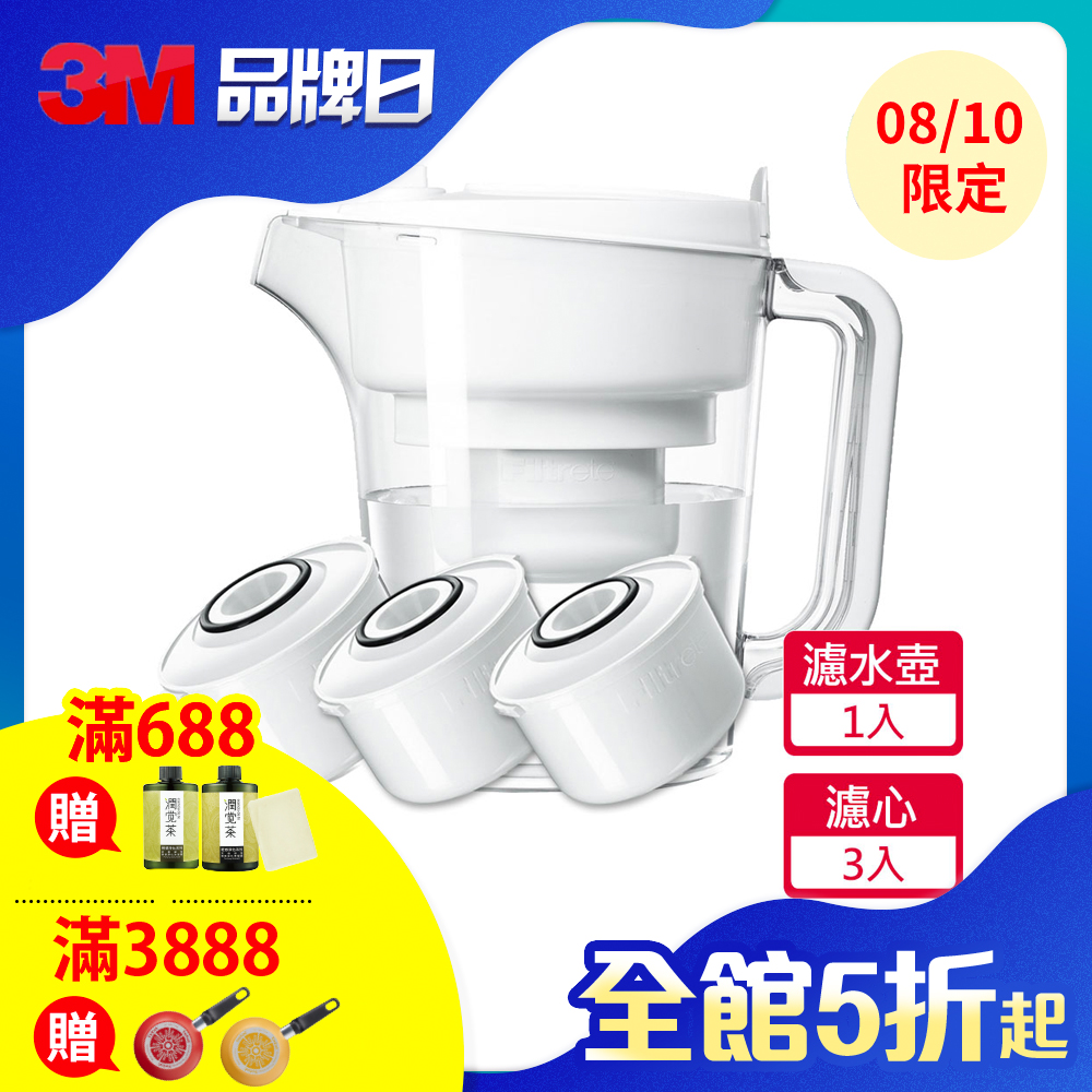3M 經典款即淨長效濾水壺WP3000(1壺+3濾心)(快)