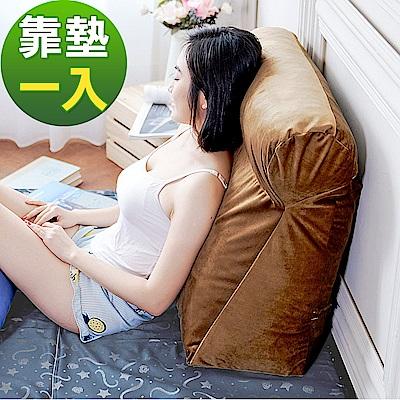 凱蕾絲帝 多功能含枕護膝抬腿枕/加高三角靠墊-咖啡