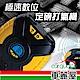 【ANBORT 安伯特】胎神 極速數位定磅打氣機(ABT-E029) product thumbnail 1