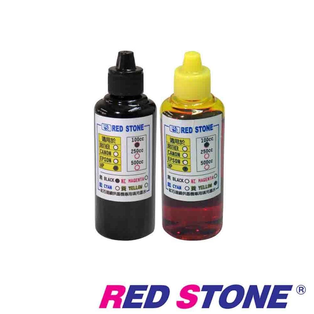 RED STONE for HP連續供墨機專用填充墨水100CC(黑+黃)