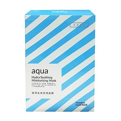 TT新極輕絲Aqua極潤長效保濕面膜 8片/盒