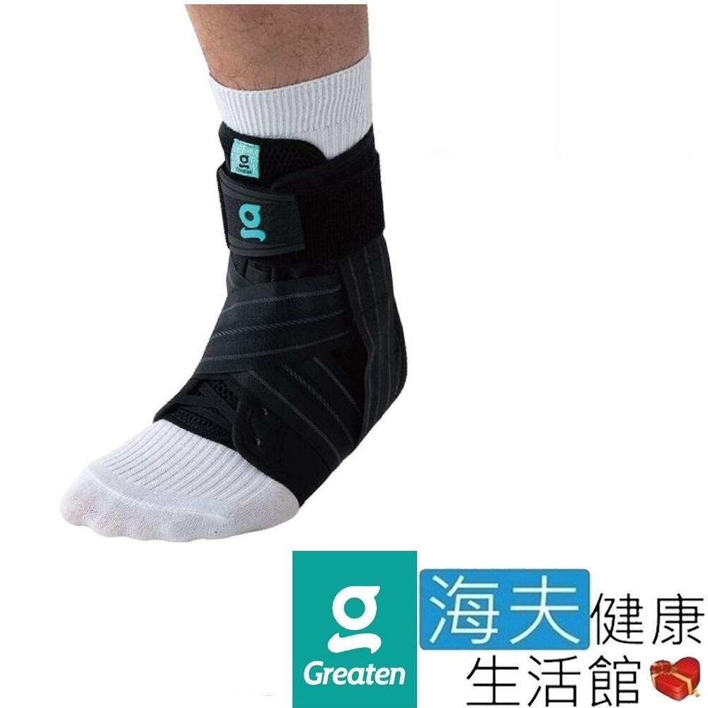 海夫健康生活館 Greaten 極騰護具 基礎防護系列 支撐型 專業護踝_0003AN