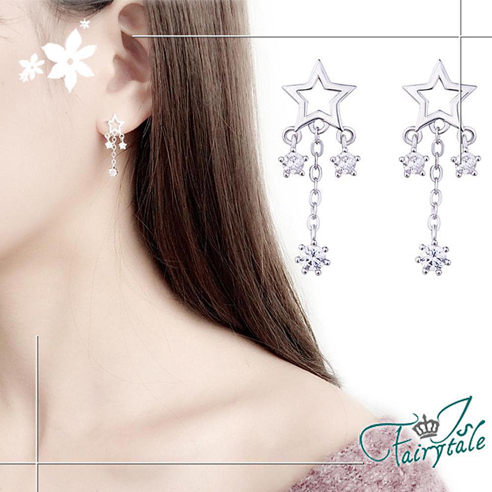iSFairytale伊飾童話 鏤空星辰 銅電鍍銀流蘇耳環
