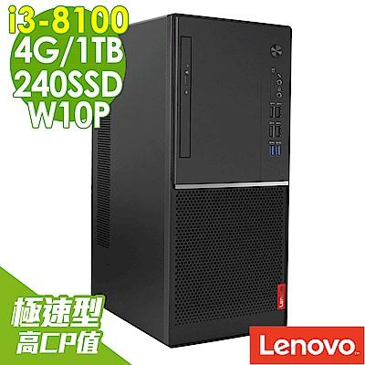 Lenovo V530 i3-8100/4G/1TB+240SSD/W10P