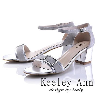 Keeley Ann 氣質甜美~金屬飾釦全真皮中跟涼鞋(銀色-Ann)