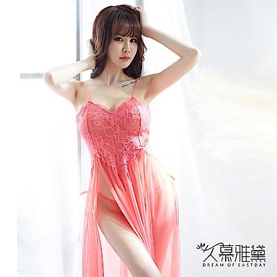 性感睡衣 鏤空花朵蕾絲側開叉吊帶長裙。粉色 久慕雅黛